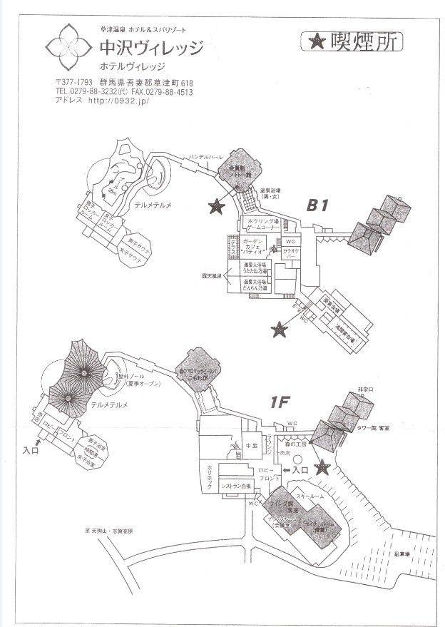 ホテルヴィレッジの館内案内図