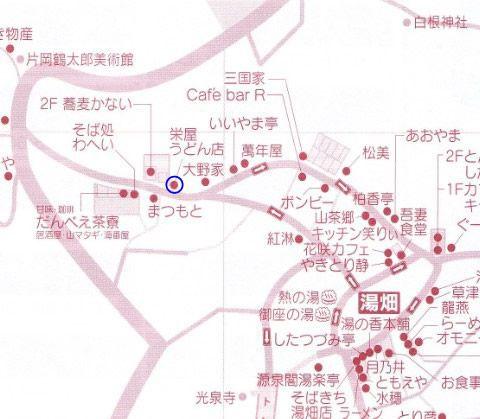栄屋うどん店の地図