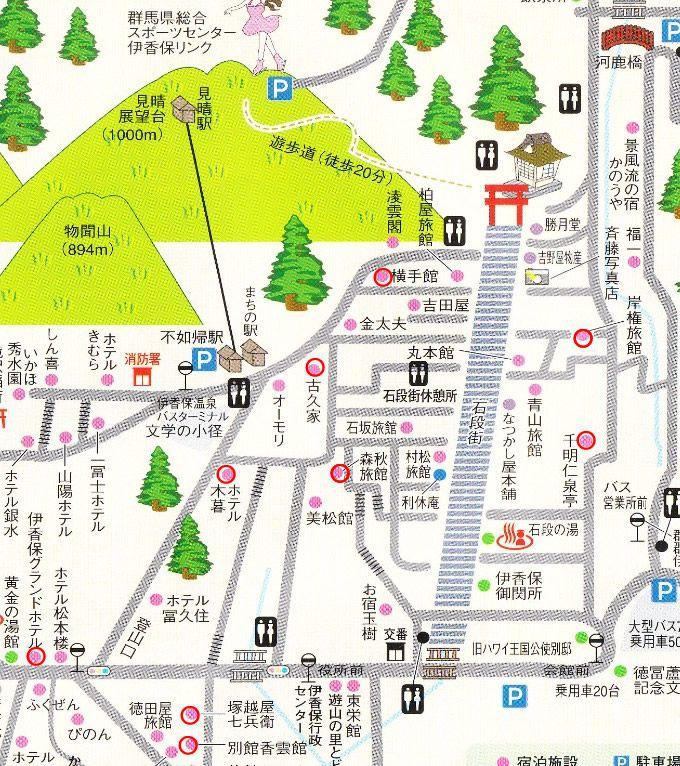 小間口系統図に掲載されてる宿の地図