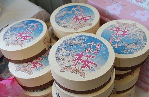 赤城南面千本桜クッキー