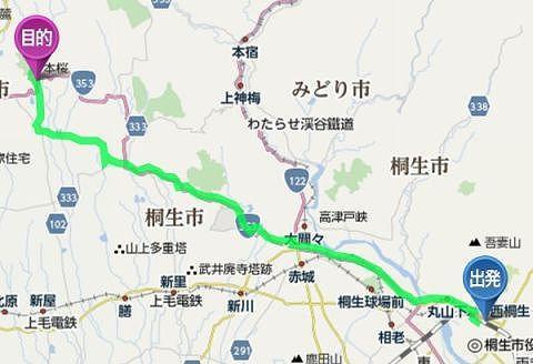 桐生から赤城クローネンベルクまでのアクセスマップ
