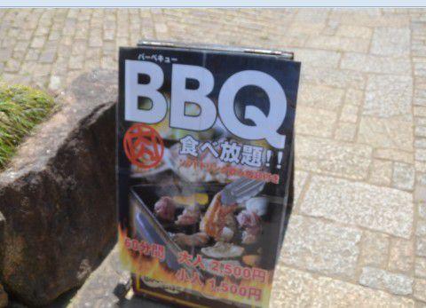 BBQ食べ放題の看板