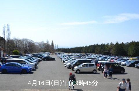 日曜日朝から満車状態の駐車場