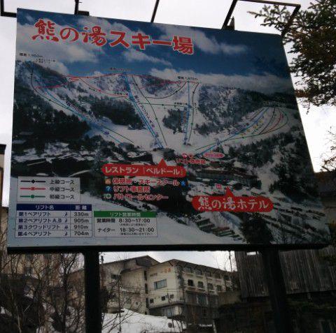 駐車場にあった熊の湯スキー場の地図