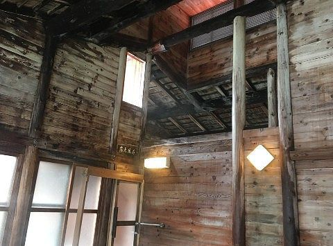 熊の湯温泉の湯屋の天井