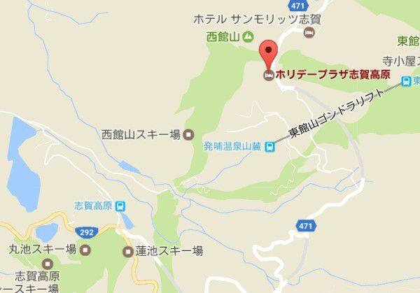 ホリデープラザ志賀高原の地図