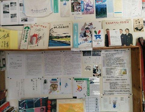 豊国館展示室の中の様子