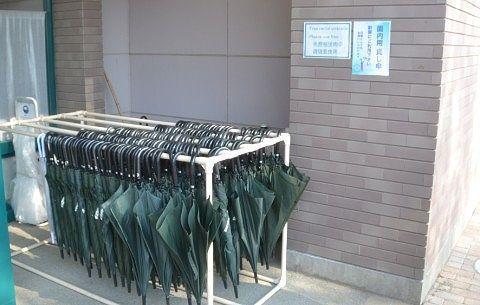 レンタル傘
