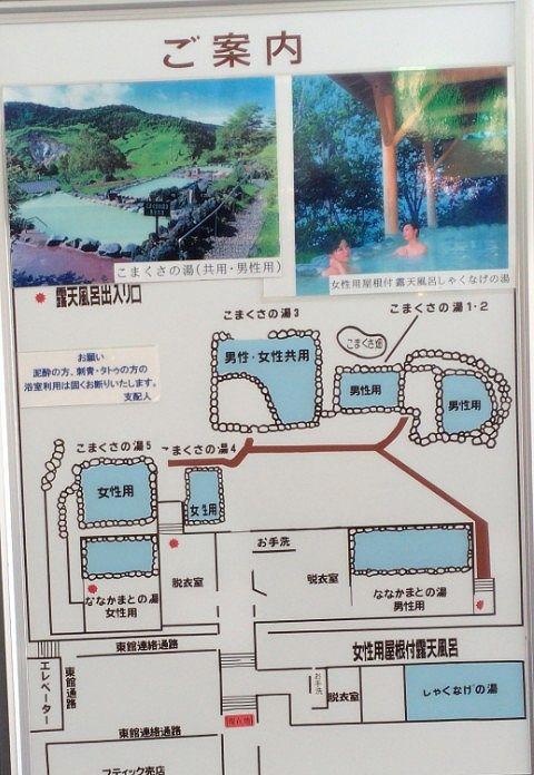 本館大浴場配置図