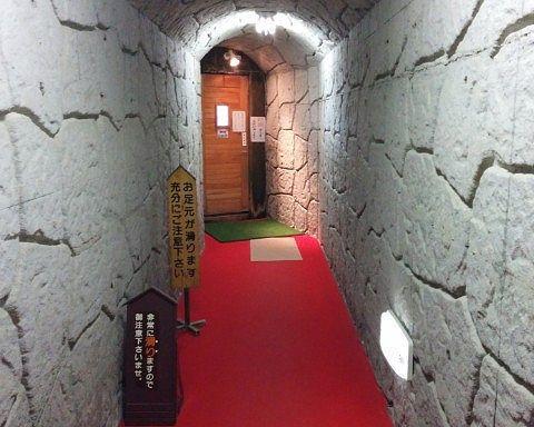 極楽の湯に向かうトンネル