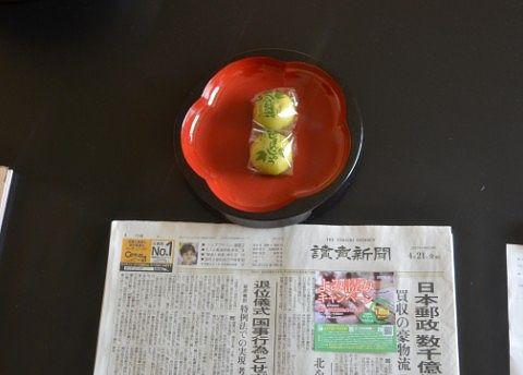 新聞とお茶菓子