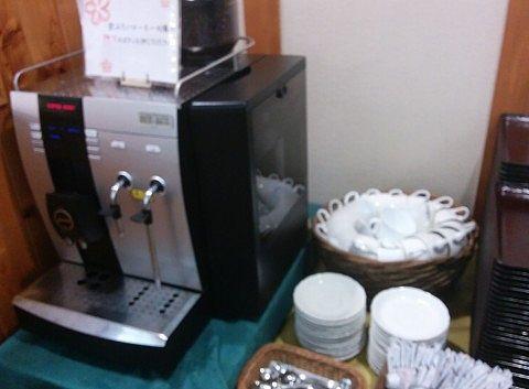 ホットコーヒーセーバー