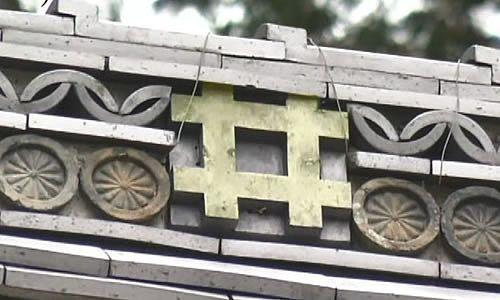 屋根にある井伊家家紋