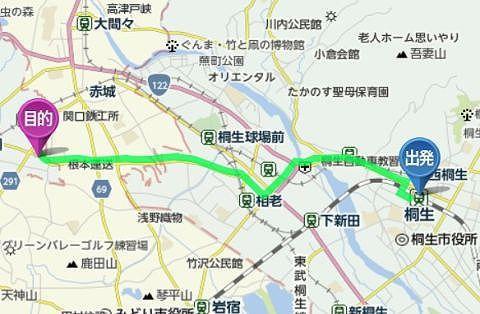JR桐生駅から多賀城までのアクセスマップ