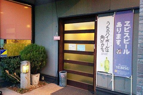 多賀城の入口