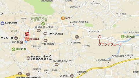 湯畑からグランデフューメ草津のアクセスマップ