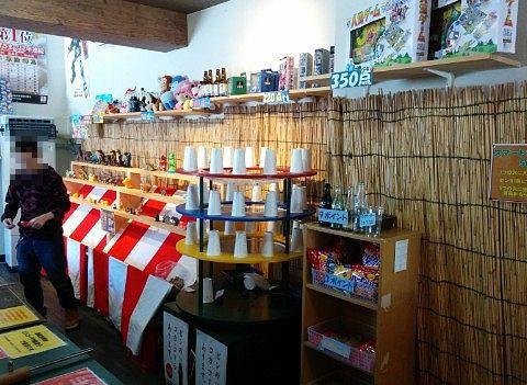 昭和駄菓子とあそびの広場ともえやの射的の様子