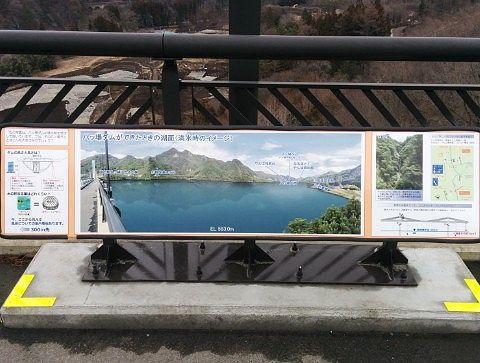 湖ができた時の想像写真パネル