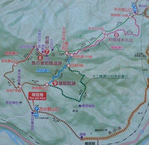 岩櫃山登山地図