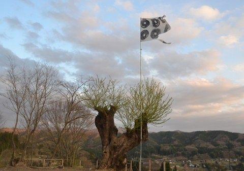 手作りの六文銭の旗