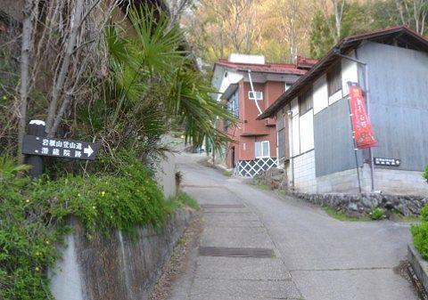 岩櫃山登山道入口
