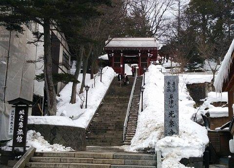冬の光泉寺の石段と山門