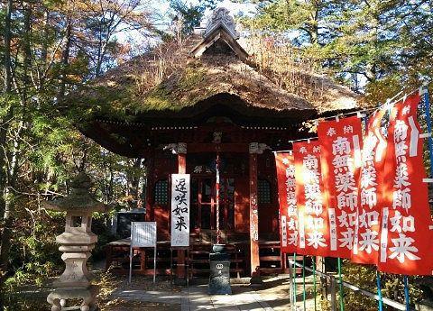 秋の釈迦堂