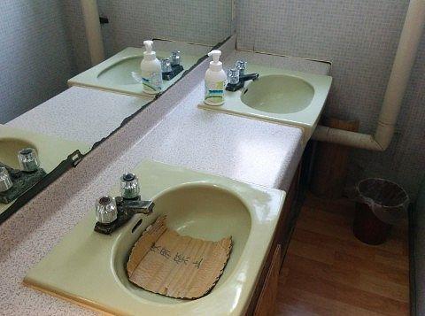 洗面所の様子
