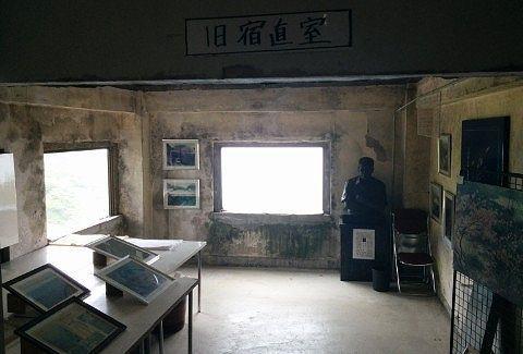 旧赤城山頂駅当直室の資料館