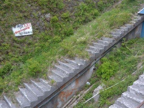 ケーブルカー廃線跡にあった御神水の看板