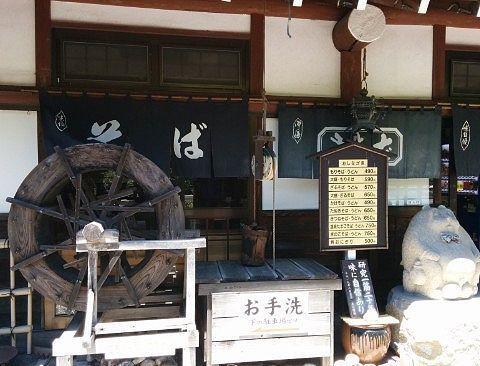 食事処谷間茶屋の入口