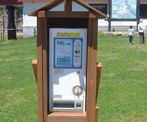 タオルの自販機