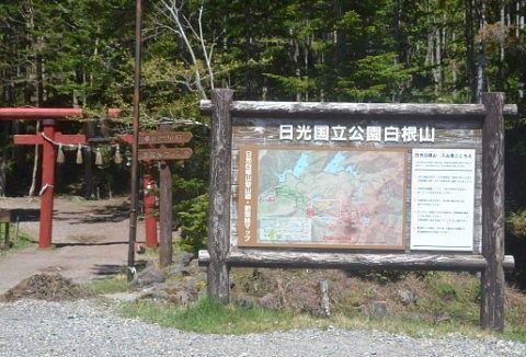 鳥居横の登山道マップ