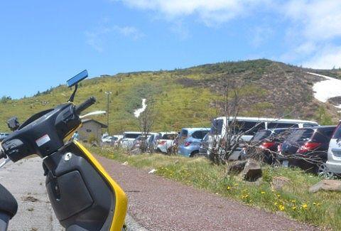 草津白根山とマイバイク