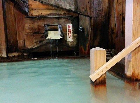 内湯の源泉