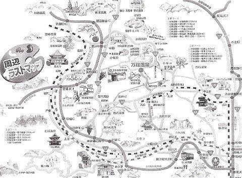 万座温泉周辺イラストマップ