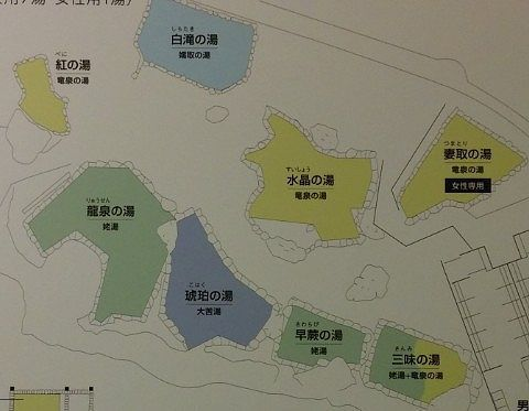 石庭露天風呂の源泉配置図