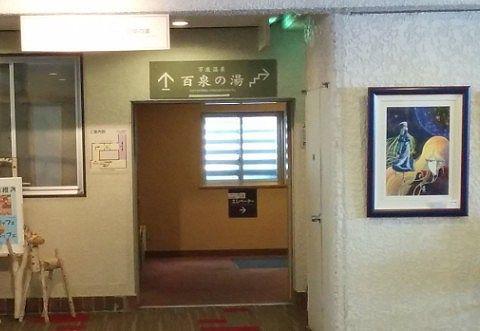 こまくさ館への入口