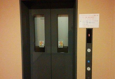本館、こまくさ館連絡エレベーターの様子