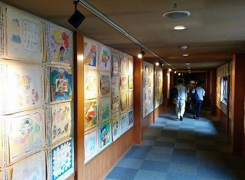 世界子供絵画展