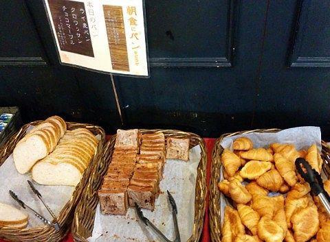 クロワッサン、ライ麦パン、チョコマーブル