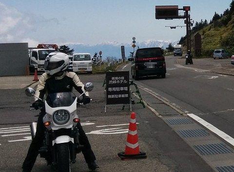夏の渋峠ホテル前の道路の様子