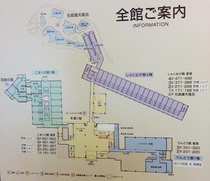 万座高原ホテル館内マップ