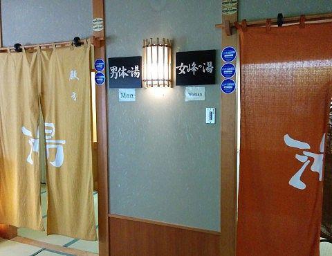 男女別大浴場入口