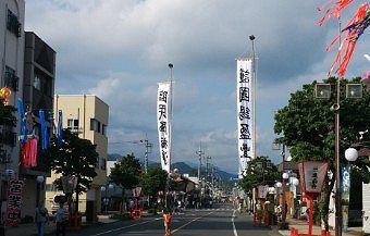本町通りに飾られた大幟