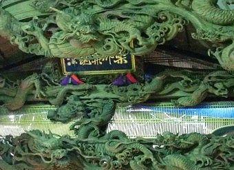 祇園屋台の彫刻