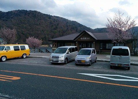 舟の駅中禅寺前駐車場