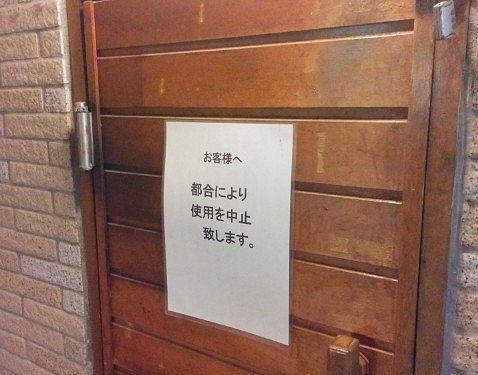 サウナの扉
