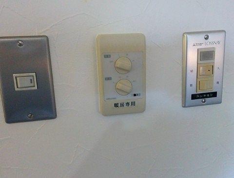 暖房専用ヒーターのスイッチ