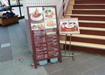 カフェテリアレストラン「ワールド」入口